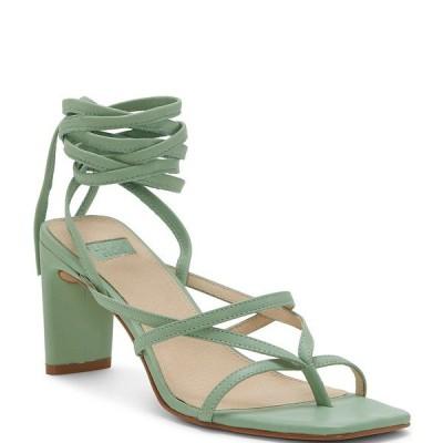 ルイスエシー レディース サンダル シューズ Louise Et Cie Lehana Leather Ankle-Wrap Dress Sandals Light Green