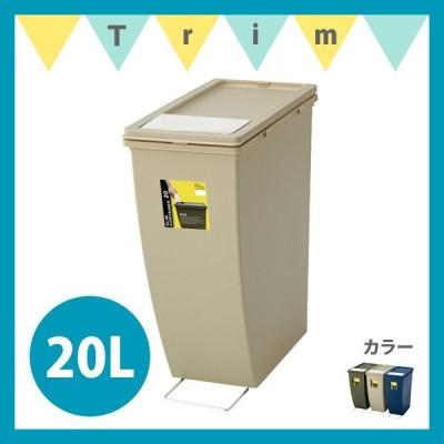 スリムコンテナ(20L)/ゴミ箱 キッチン ガーデン 男前インテリア おしゃれ 清潔