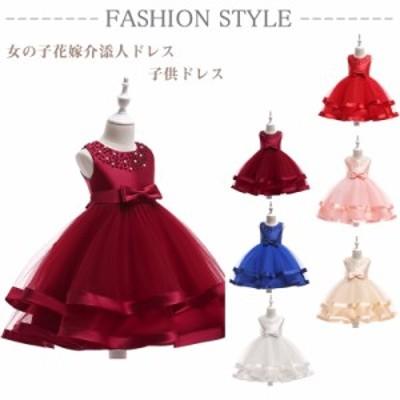 子供ドレス 女の子花嫁介添人ドレス ワンピースガールズ フラワードレス ノースリーブドレス ピアノ キッズドレス