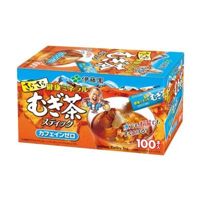 伊藤園 さらさら健康ミネラルむぎ茶 インスタント スティック 0.8g 1箱(100本)