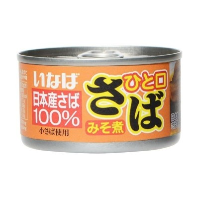 いなば ひと口さばみそ煮 ( 115g ) ( 缶詰 )