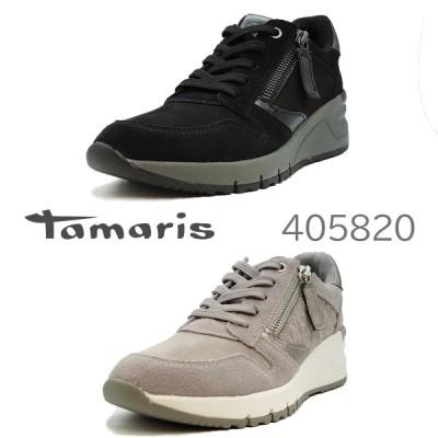 Tamaris タマリス レディース レザースニーカー 405820  ブラック/グレー