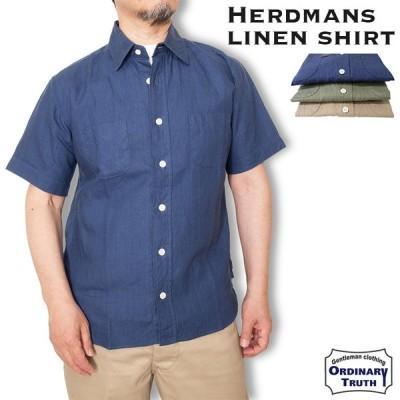 リネンシャツ メンズ 半袖 ハードマンズリネンシャツ アイリッシュリネンシャツ 麻シャツ 無地シャツ トラッド