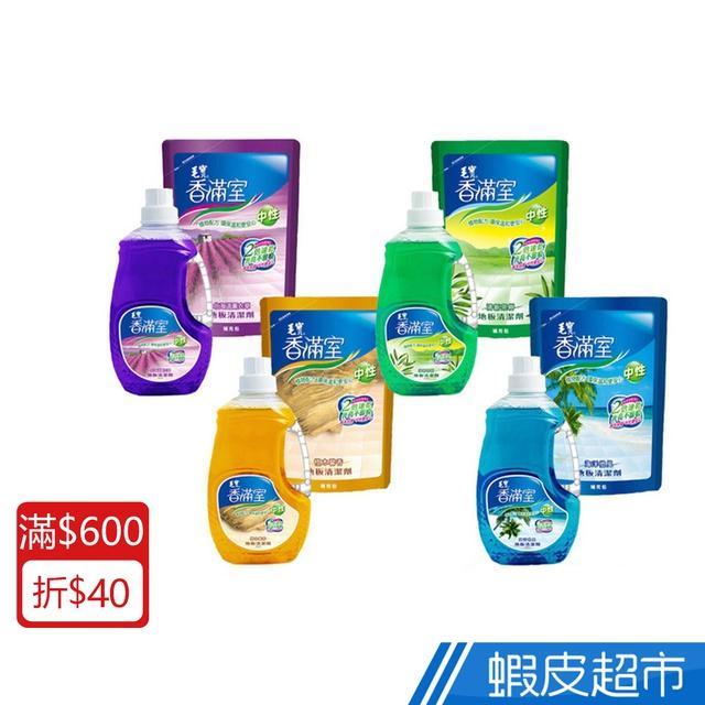 香滿室 地板清潔劑 罐裝2000g/補充包1800g  現貨 蝦皮直送