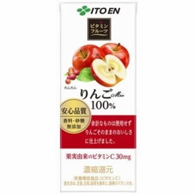 伊藤園 ビタミンフルーツ りんごMix 100% 200ml×24本入 (送料無料) フルーツジュース 紙パック