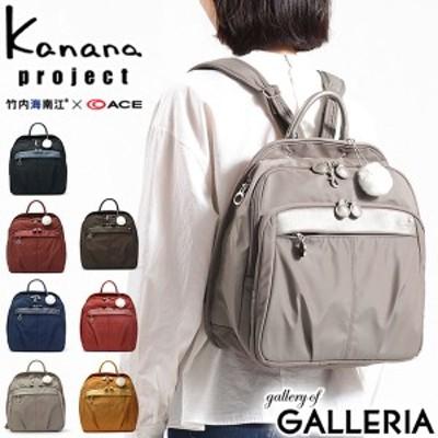 【最大29%★11/23限定】【商品レビューで+5%】カナナリュック カナナプロジェクト Kanana project PJ1-3rd レディース 54786 62086