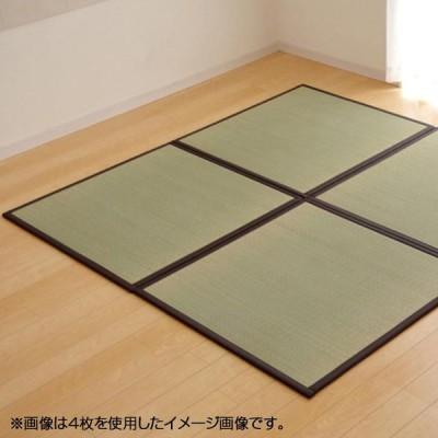 純国産 い草 ユニット畳 『かるピタ』 ブラウン 約82×82cm 1枚 8905009