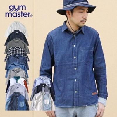 gym master ジムマスター / 2WAYシャツ (ユニセックス) (G643390)