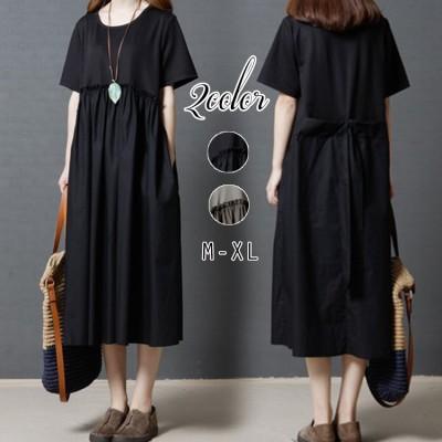 新作 レディース ロング丈 ワンピース ゆったり 韓国ファッション 大きいサイズ  Uネック 無地 シンプル 体型カバー エレガント