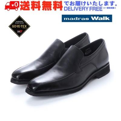 madras Walk マドラス スワール モカヴァンプ スリッポン ビジネス シューズ MW8024 防水 革靴 (nesh) (新品) (送料無料)