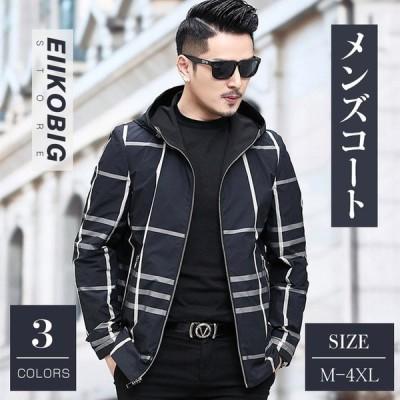 メンズコート コート 春 秋 メンズ 無地 フード付き ジャケット 合わせやすい トップス アウター ロングコート 定番 通勤 カジュアル シンプル