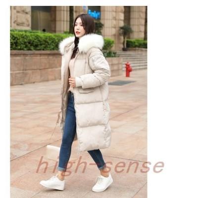 ダウンコートレディースダウンジャケットオシャレロングコートゆったりコート膝下アウターファーフードつき冬服
