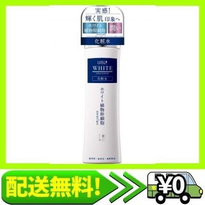 化粧水 [輝く潤い肌へ] リッツ ホワイト 150ml