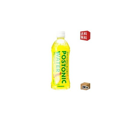 送料無料 サンガリア ポストニックウォーターレモン 500mlペットボトル 24本入 (スポーツドリンク 熱中症対策)