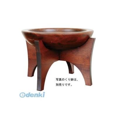[PLT2201] 木製 惣菜 くり鉢用ラック 45017 4988484450176