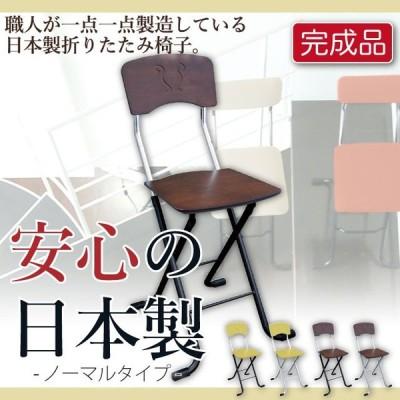 折りたたみ椅子 補助椅子 フォールディングチェア チェア イス ダイニング キッチン 座面天然木 レイラチェア LY-60 完成品 日本国産 送料無料