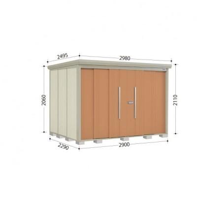 物置 屋外 おしゃれ タクボ物置 ND/ストックマン 側面棚 ND-2922Y 一般型 標準屋根 『追加金額で工事可能』 トロピカルオレンジ