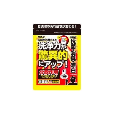作業衣専用洗剤 増強剤 カネヨ石鹸
