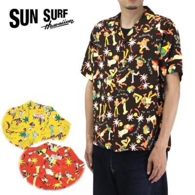 "SUN SURF サンサーフ アロハシャツ ""FUN ISLAND OF HAWAII"" POI POUNDER TOG SS38040"