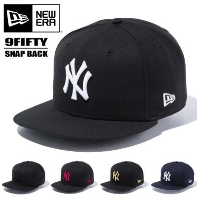 NEW ERA ニューエラ 9FIFTY キャップ ニューヨーク・ヤンキース 帽子 950 定番  12336623 12336621 12336619 12492805 12492803