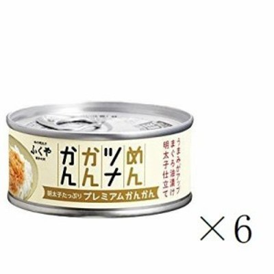 めんツナかんかん プレミアム 6缶 セット まとめ買い