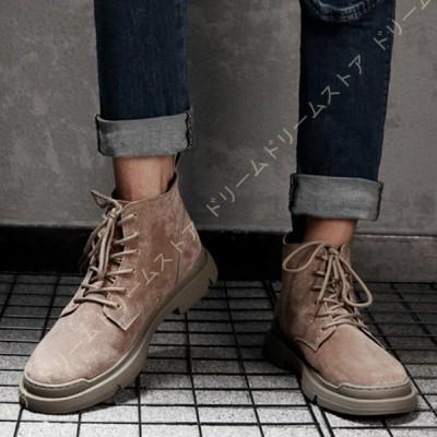 メンズ ショートブーツ ブーツ 本革 ビジネスシューズ レースアップ カジュアルブーツ ボア付き 秋冬 滑り止め オシャレ フォーマル シンプル 革靴 歩きやすい