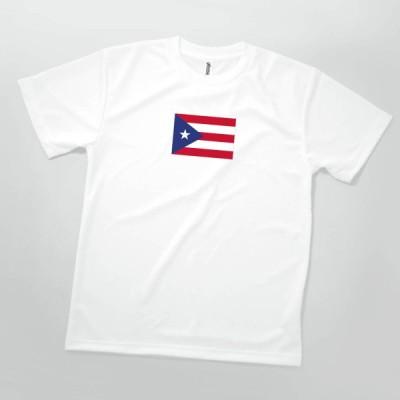 Tシャツ プエルトリコ自治連邦区 国旗