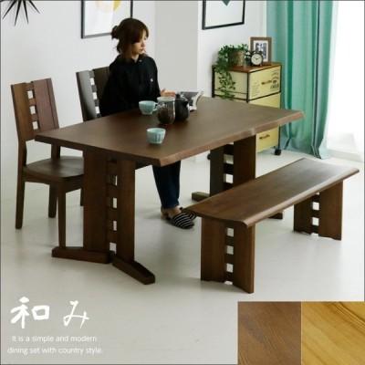 ダイニングテーブルセット 4人 4点 幅150 ベンチ エコ塗装 F☆☆☆☆ 和風 モダン