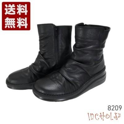 【インコルジェ 8209 ブラック】くしゅっとかわいい本革幅広ショートブーツ
