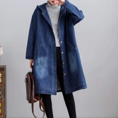 デニム コート レディース ロングコート チェスターコート フード付き 大きいサイズカーディガン  ゆったり 長袖 ロング丈 無地 シンプル