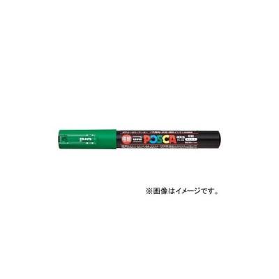 uni 水性顔料マーカー ユニポスカ極細 緑 PC1M.6(7924020)