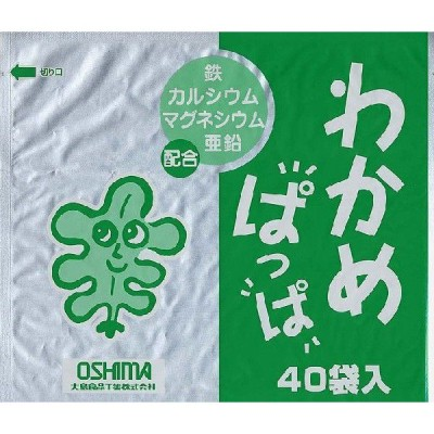 【大島食品】【学校給食】【ふりかけ】わかめぱっぱ 40個(10002008)