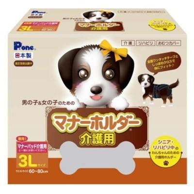 第一衛材 P.one 男の子&女の子のための マナーホルダー 介護用 3Lサイズ PMH-732 高齢犬