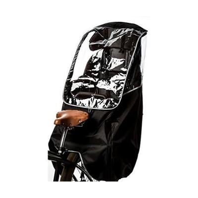 Active Winner 子供乗せ自転車 チャイルドシート レインカバー 撥水加工 収納バッグ付