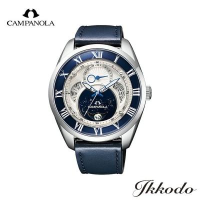 あすつく カンパノラ CAMPANOLA シチズン CITIZEN エコ・ドライブ ECO-DRIVE 紺瑠璃 こんるり 腕時計 正規品 登録で3年間保証 BU0020-20A