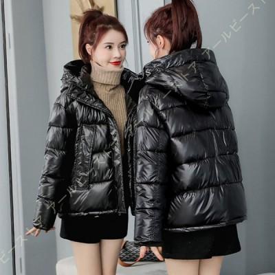 中綿 ショート コート ダウン 風 フード付き パーカー アウター レディース 大きいサイズ ダウンジャケット レディース 軽量 ショート 暖かい ウルトラライト