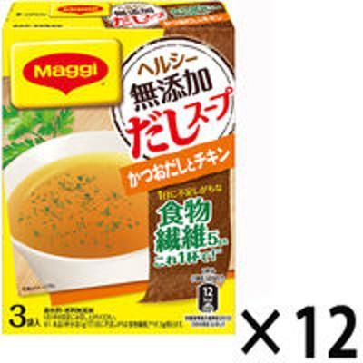 ネスレ日本【クリアランスSALE】マギー ヘルシー無添加だしスープ かつおとチキン 1セット(1箱3食×12個)