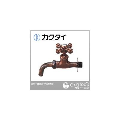 カクダイ(KAKUDAI) カラー吸気コマつき水栓 呼13 701-515-13 1個