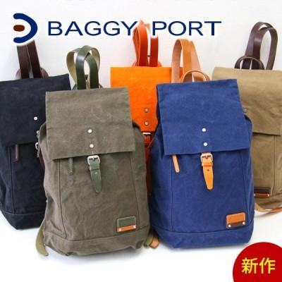 [2020年7月16日販売開始! 新作 ]BAGGY PORT バギーポート 10号帆布 カラーバイオ リュックサック GRN-1509