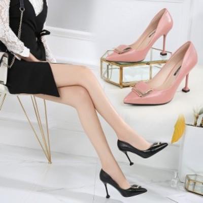 レディース パンプス ハイヒール 靴 お出かけ お呼ばれ デート 大人 綺麗め OL 通勤 デザイン モチーフ ピンヒール