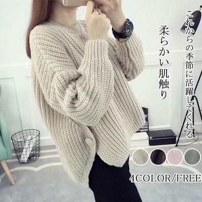 韓国ファッション 選べる天使の肌触り サイドスリット ニットソ セーター ニットソー リブ編み フィットライン