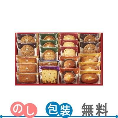 ひととえ スイーツファクトリー 焼菓子詰合せ SFB-20 ギフト包装・のし紙無料 (B4)