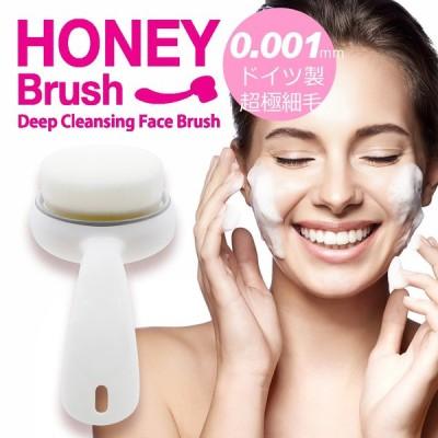 洗顔ブラシ 毛穴ブラシ JKWicks ハニーブラシ 小鼻専用洗顔ブラシ 毛穴 汚れ毛穴 すっきり ドイツ製 0.001mm 超極細毛