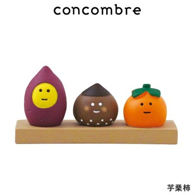 concombre コンコンブル お月見 芋栗柿
