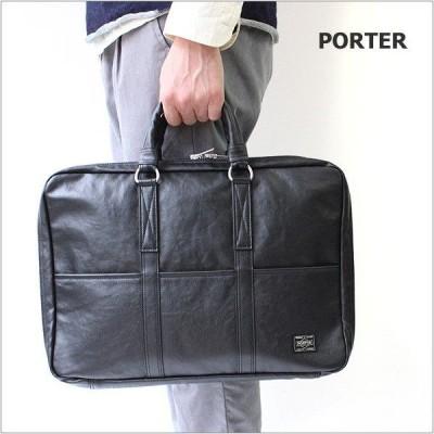 PORTER ポーター 通勤 ビジネス 吉田カバン PORTER ポーター バッグ ポーター PORTER ブリーフケース フリースタイル B4 707-08210 吉田カバン 日本製 正規品