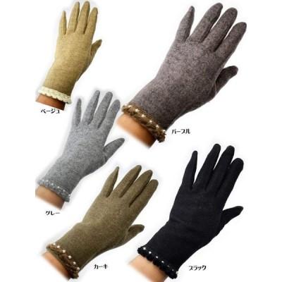 5本指 手袋 パール ウール混 スマホ対応 グローブ レディース (スマホ手袋 スマートフォン対応 カーキ