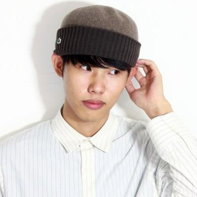 LACOSTE ショートニットワッチ 秋 冬 日本製 ニット帽 メンズ レディース ラコステ 暖かい 帽子 メンズ レディース ベージュ