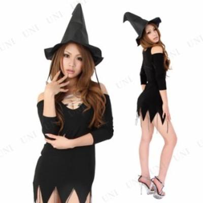 コスプレ 仮装 ウィッチセット コスプレ 衣装 ハロウィン 仮装 余興 魔女 コスチューム 大人用 パーティーグッズ 魔法使い 可愛い かわい