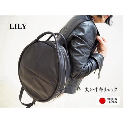 リリー LILY REAL MIND リアルマインド バッグ 本革 牛革 レザー 丸型 ラウンド リュックサック ブラック 210164