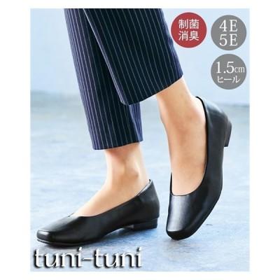 ぺたんこソフトプレーンパンプス(制菌・消臭・低反発中敷)(選べるワイズ) 靴(シューズ) 幅広 30代 40代 50代 女性 痛くない 外反母趾